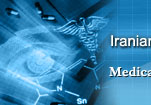 Iranian Journal of Medical Education